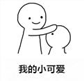 微信图片_20180505173705_副本.png