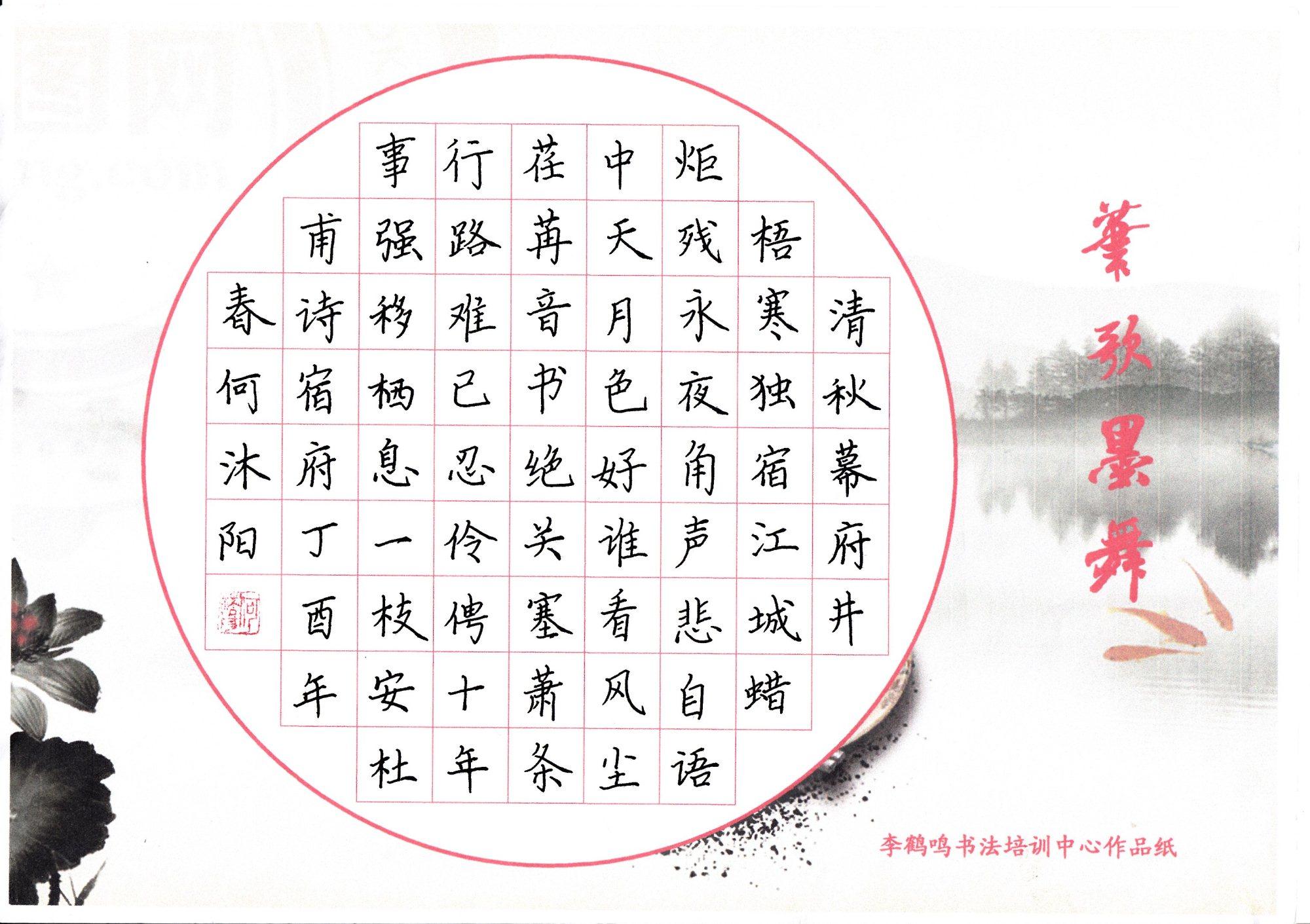 020何沐阳_副本.jpg