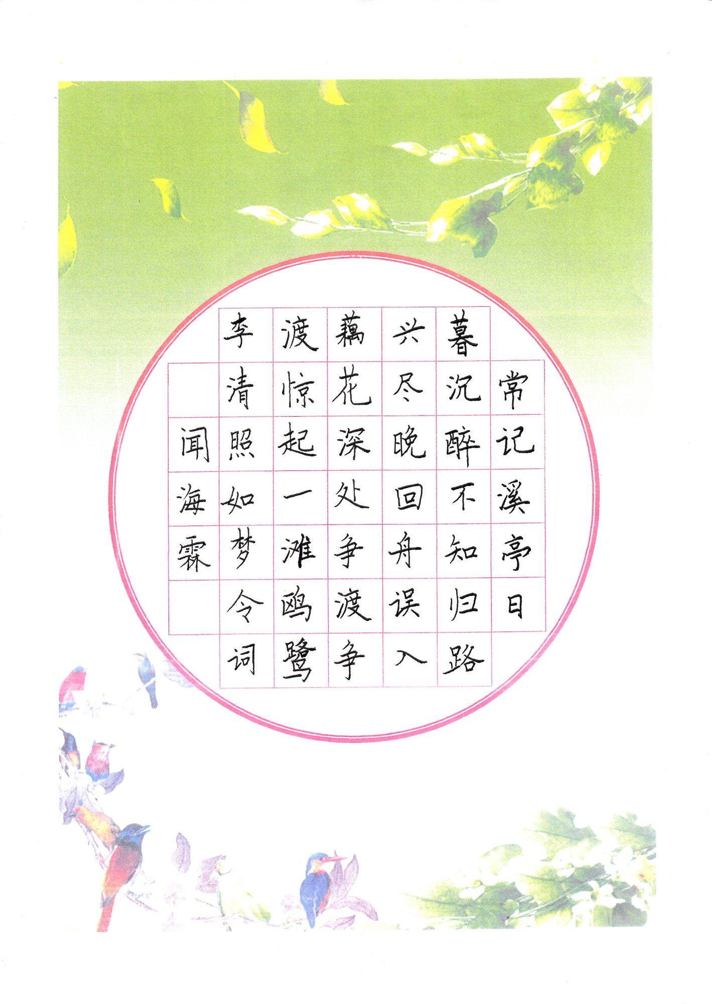 024闻海霖_副本.jpg