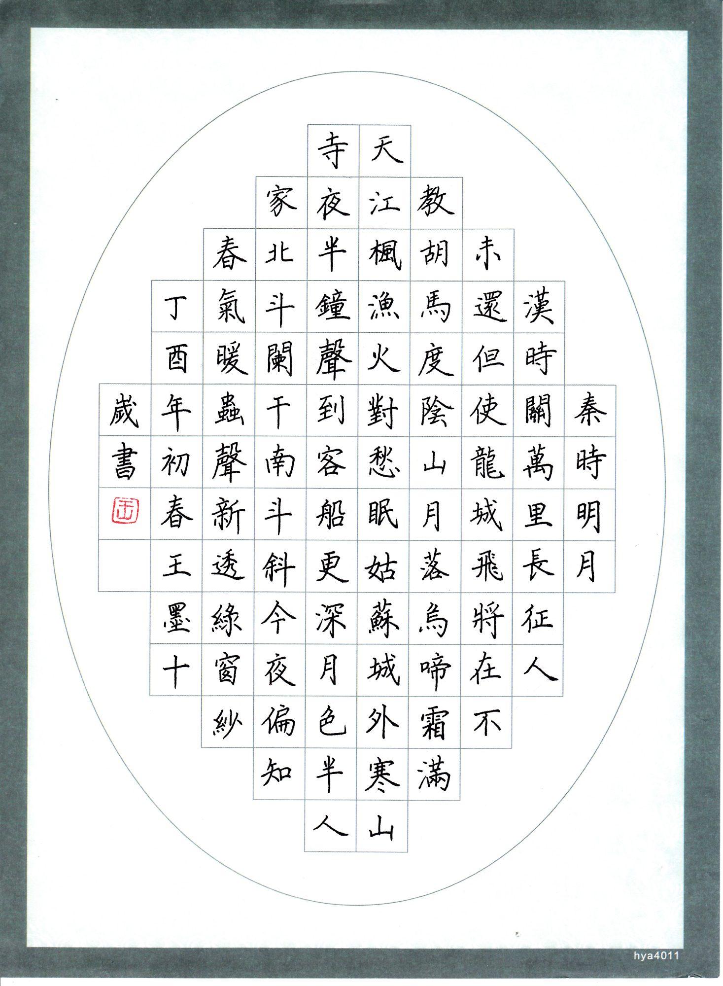 025王墨1_副本.jpg
