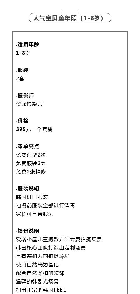 4(33)_副本.png