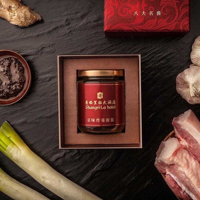 京味炸酱面酱Beijing Black Bean Sauce.jpg