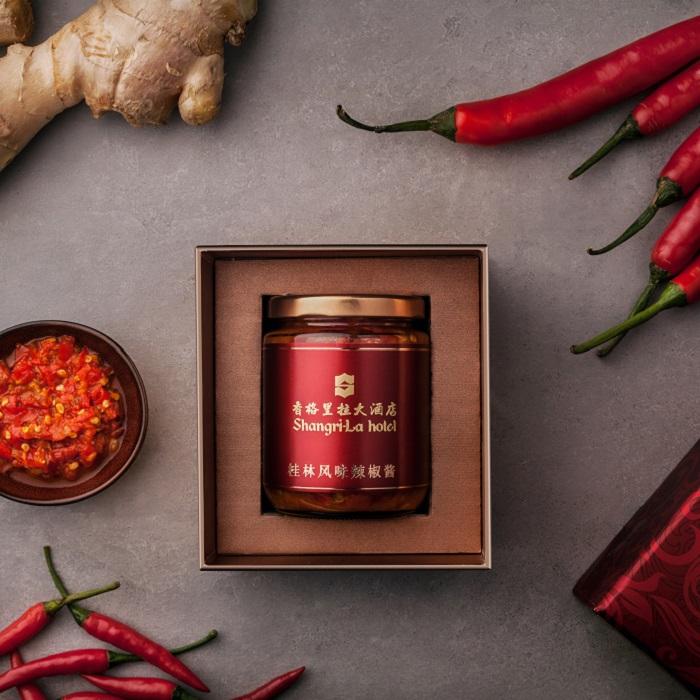 桂林风味辣椒酱Guilin Chili Sauce.jpg