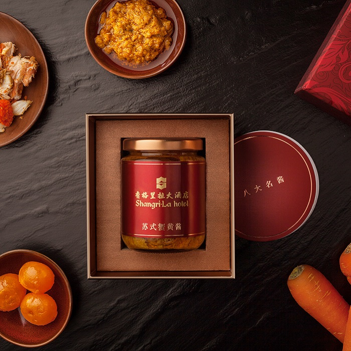 苏式蟹黄酱Suzhou Crab Roe Sauce.jpg