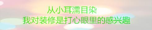 微信图片_20191010164651_副本.jpg