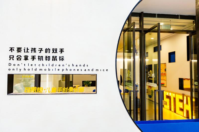 中侨校区照片_副本.jpg