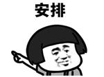 u=103563083,4175708916&fm=26&gp=0_副本_副本_副本.jpg