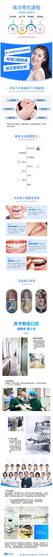 牙齿矫正拍片套餐1.jpg