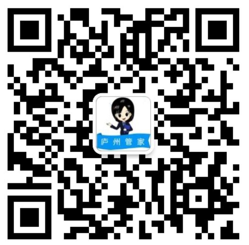 /uploads/ueditor/images/21/05/cfc542e68b314c2092b3a65601a7ede3.jpg